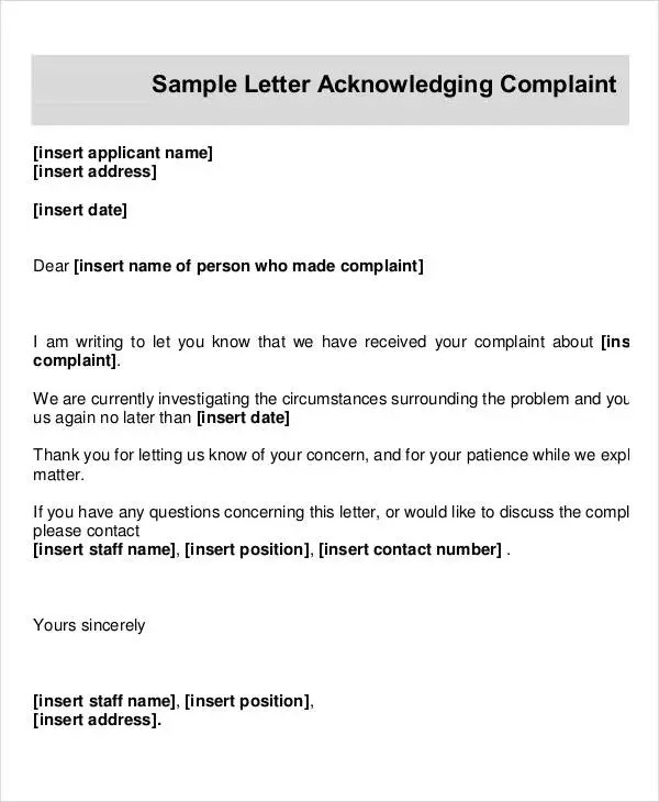 employee acknowledgement letter sample - Ozilalmanoof