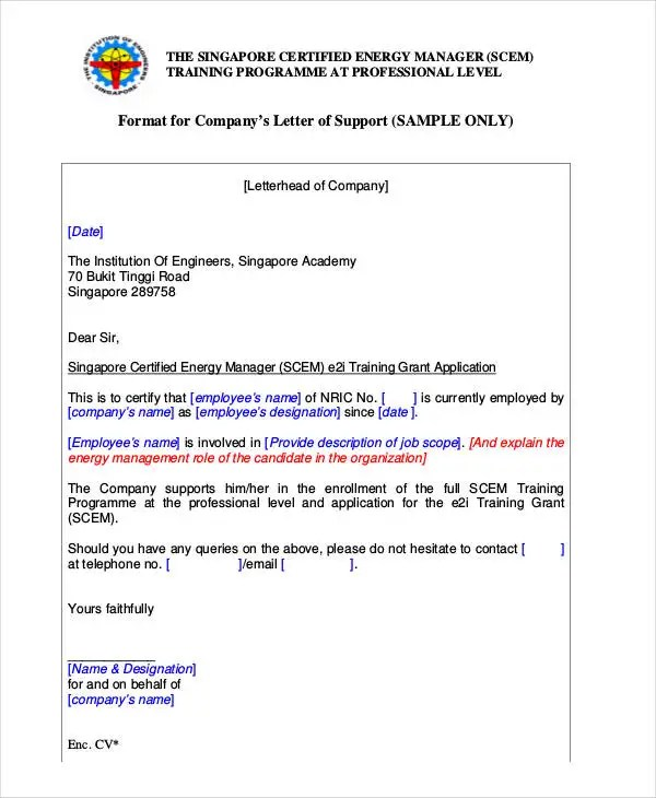 Employee Letter Templates - 7+ Free Sample, Example Format Download - Employee Letter Templates