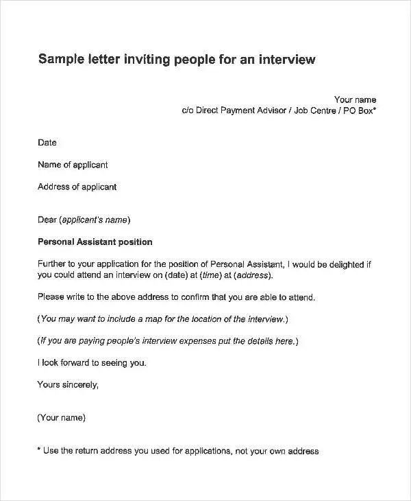 Interview Letter Templates - 7+ Free Word, PDF Documents Download