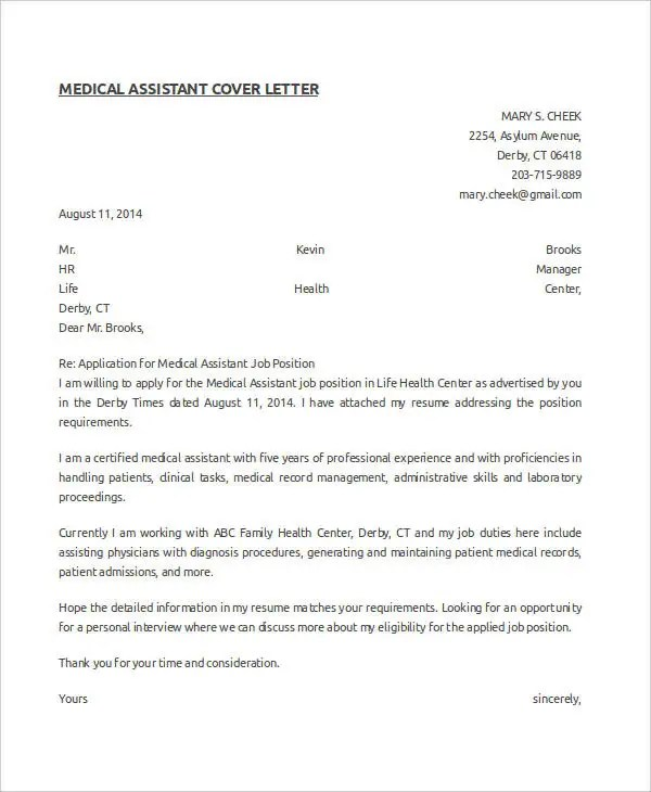 Medical Letter Template - 9+ Free Sample, Example Format Download