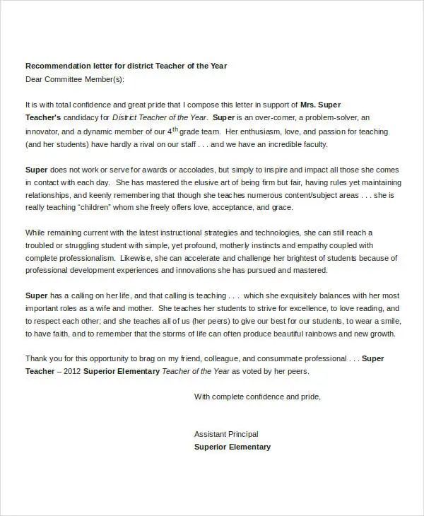 teacher of the year letter of recommendation