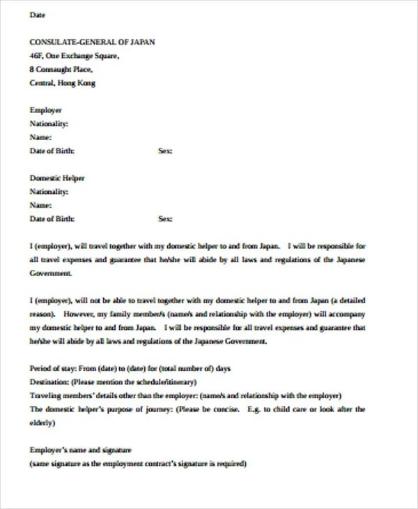 Job Offer Letter Guarantee  Work Experience Certificate From Employer