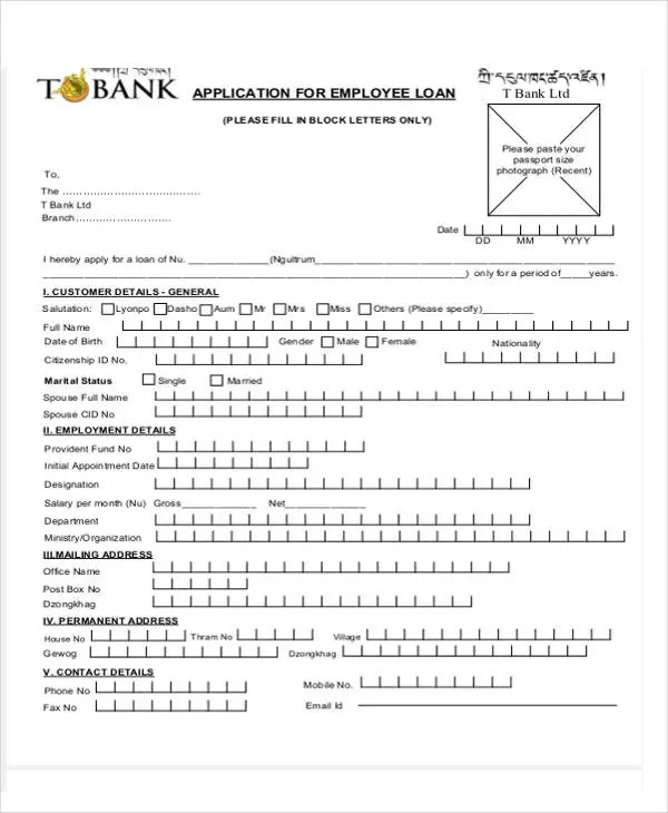 Loan Letter Templates - 9+ Free Sample, Example Format Download - loan templates