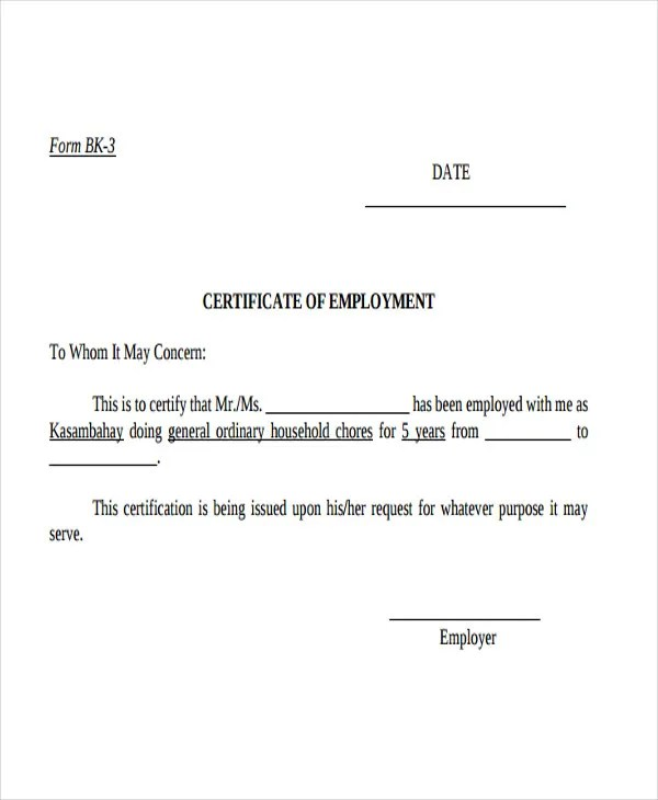 No Objection Letter Sample For Job, noc duties resume cv cover - application for no objection certificate for job