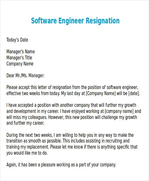 free sample of resignation letters