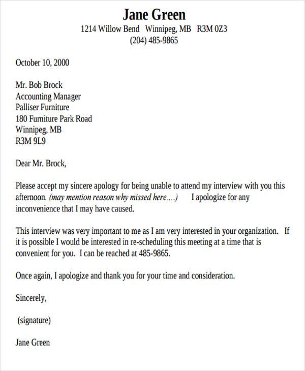 47+ Formal Letter Format Templates Free \ Premium Templates - format of apology letter