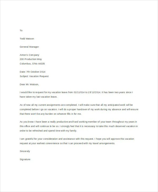 vacation request letters