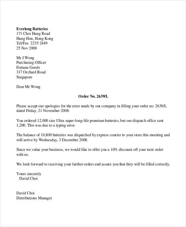 52+ Sample Business Letters Free  Premium Templates