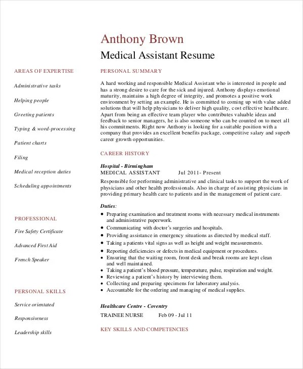resume template college student no experience first resume example with no work experience generic resume template
