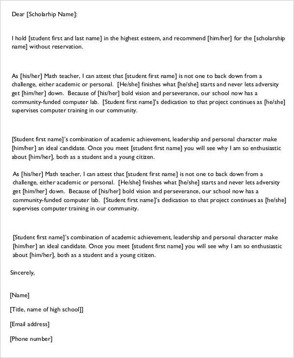 letter of recommendation for student for scholarship