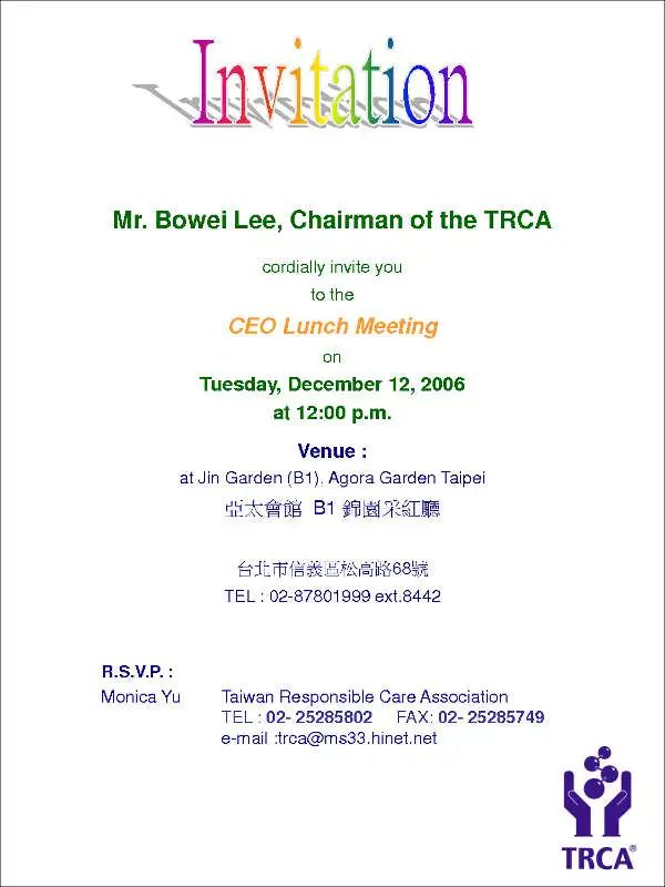 lunch invitation email
