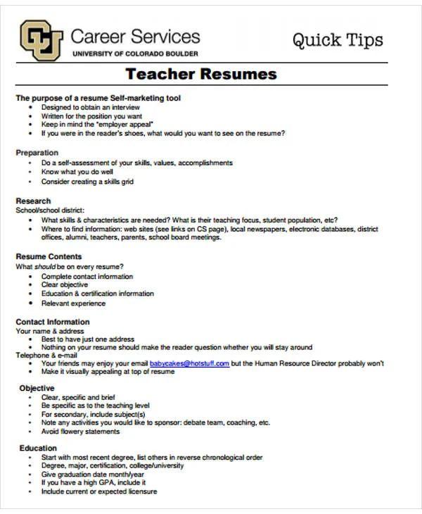 how to make resume for teaching job
