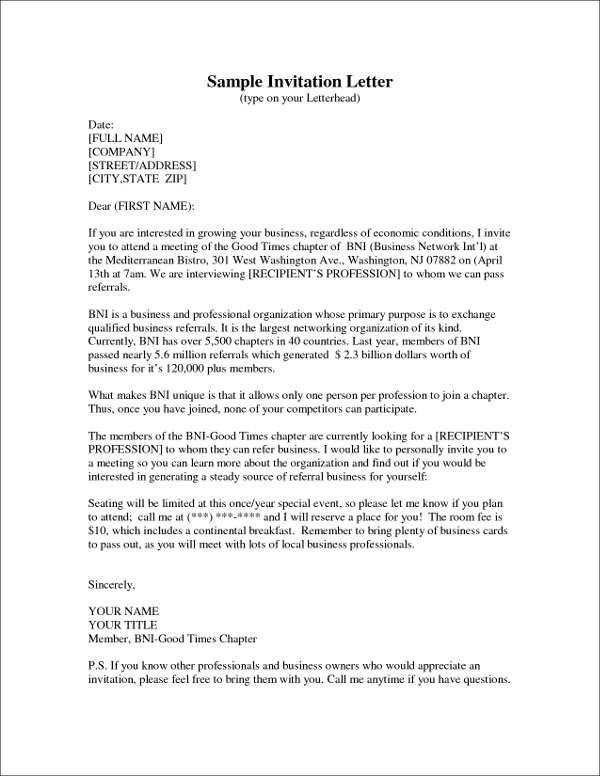 Invitation Letter Quiz Competition Choice Image Invitation