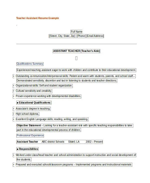 objective examples for teaching resume