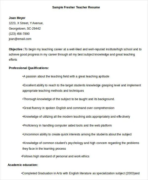 23+ Professional Teacher Resume Templates - PDF, DOC Free - professional teacher resume