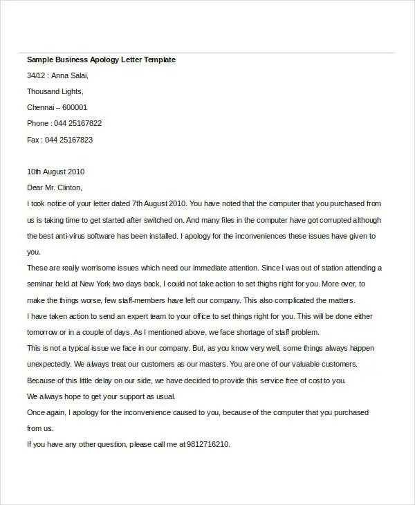 Apology Acceptance Letter Sample – Business Apology Letter Sample