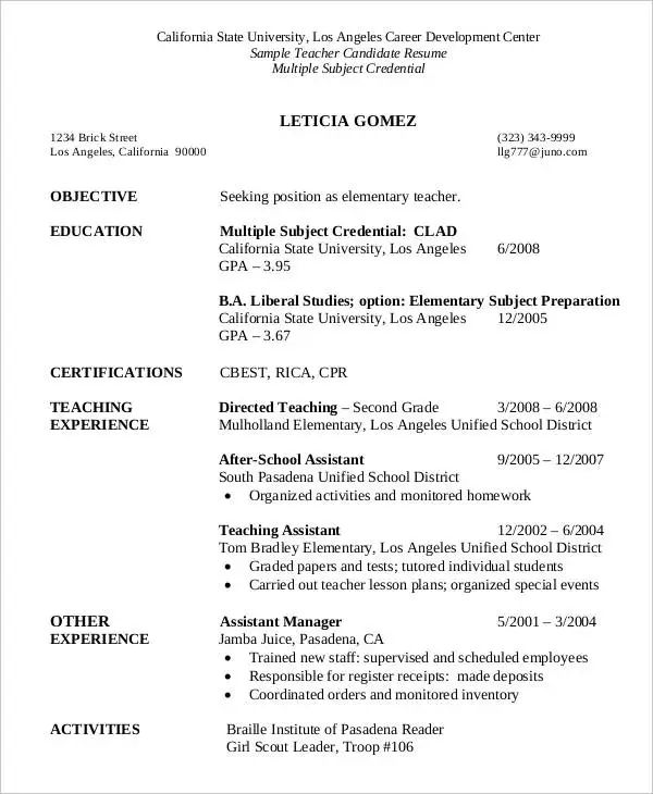 resume for teacher candidate