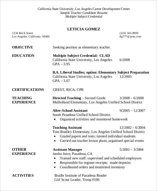 sample resume objective pdf