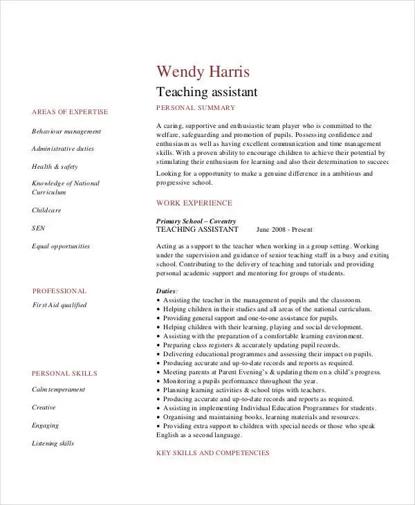 educational resume objective samples