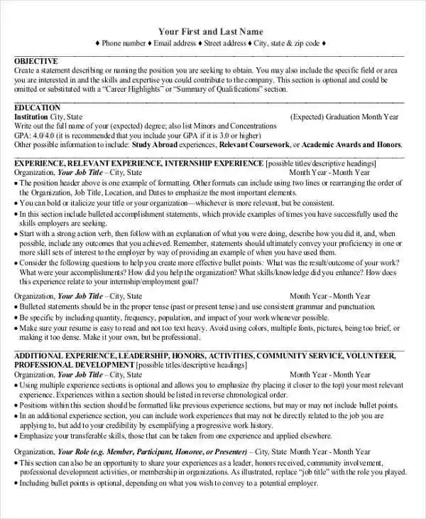 writing craft essays by chuck palahniuk dissertation completion     Awesome Collection of Cover Letter For Law Firm Internship With Additional  Resume Sample