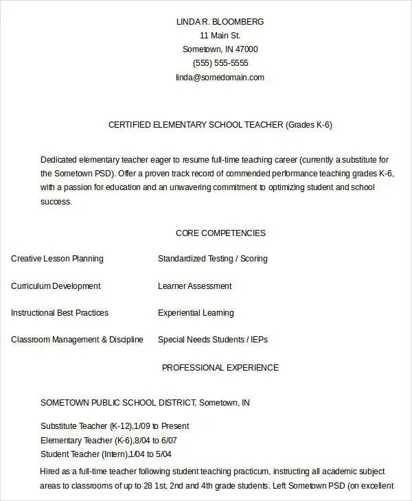 resume for teacher in elementary