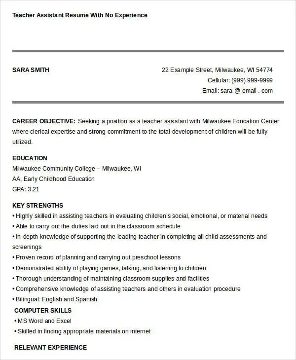 teacher assistant resume sample