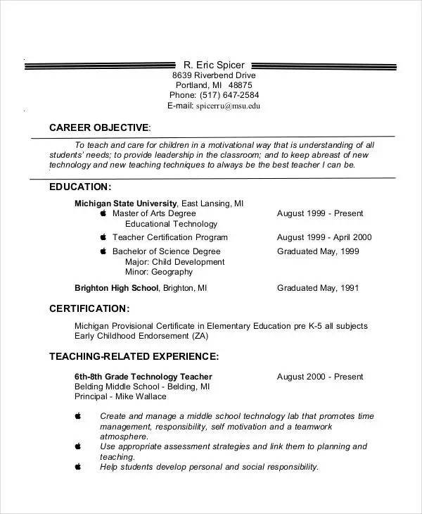 examples of experienced teacher resumes