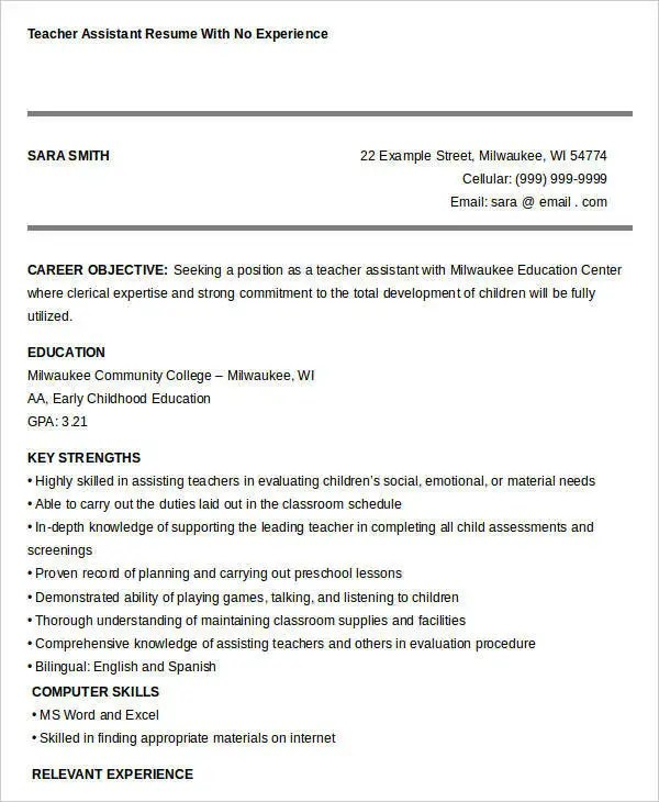 Resume Template For Daycare Teachers   Teacher Assistant Resume Example