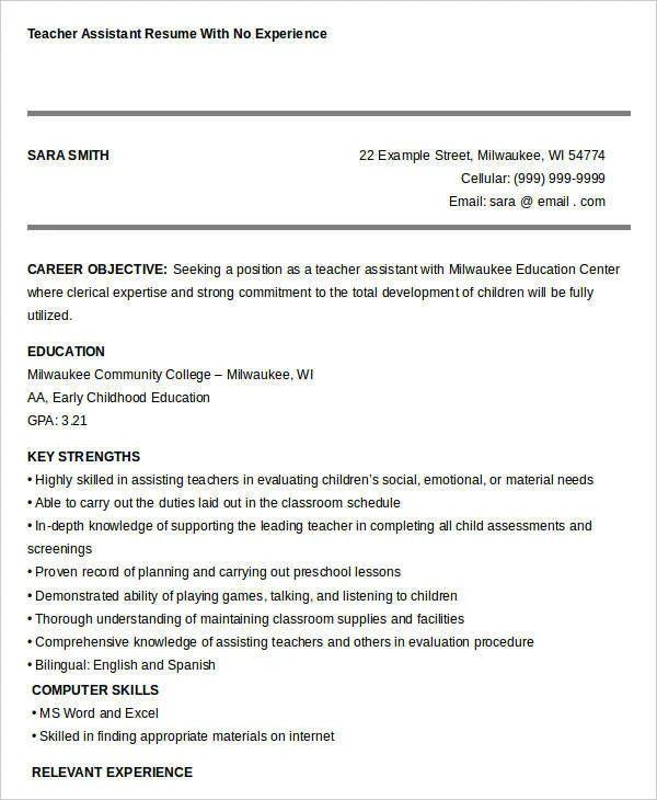 teacher resume template no experience