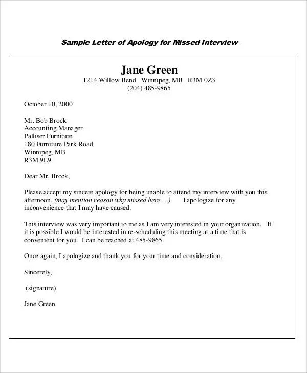 sample of apology letters - Ozilalmanoof - Letter Of Apology To Your Boss