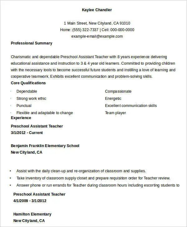 sample preschool assistant teacher resume