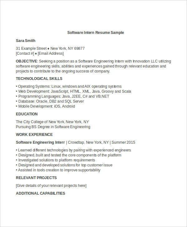 sample resume for software engineer internship