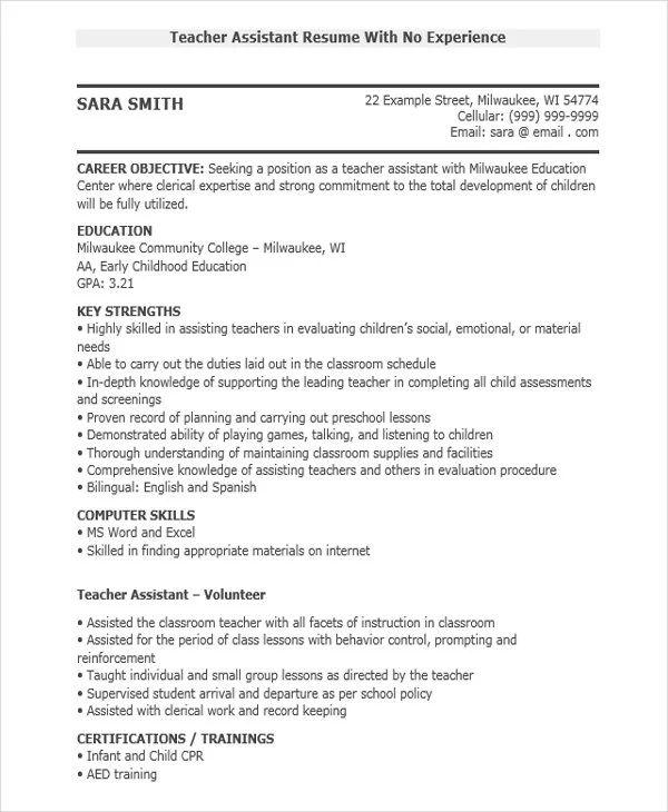 preschool teacher assistant resumes
