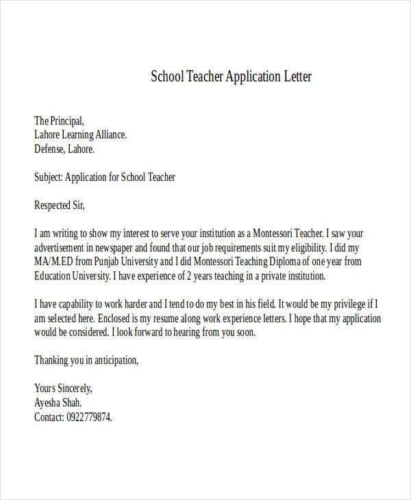 47+ Application Letter Template Free  Premium Templates