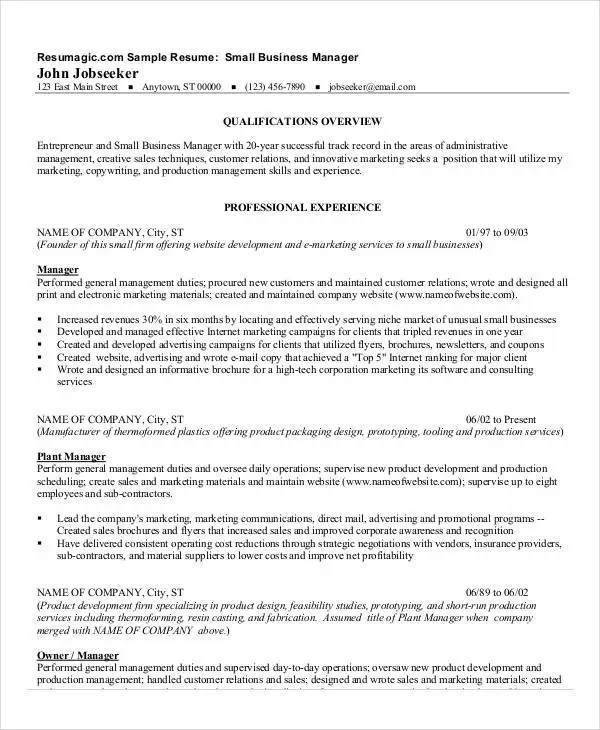 employee relation manager resume node2004-resume-template