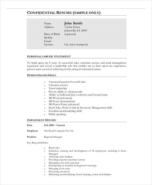 resume experience for retail