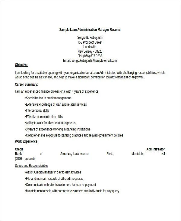 resume cover letter business administration