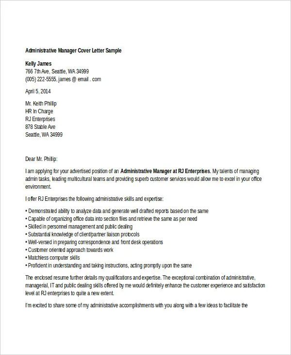 resume cover letter samples for business administration