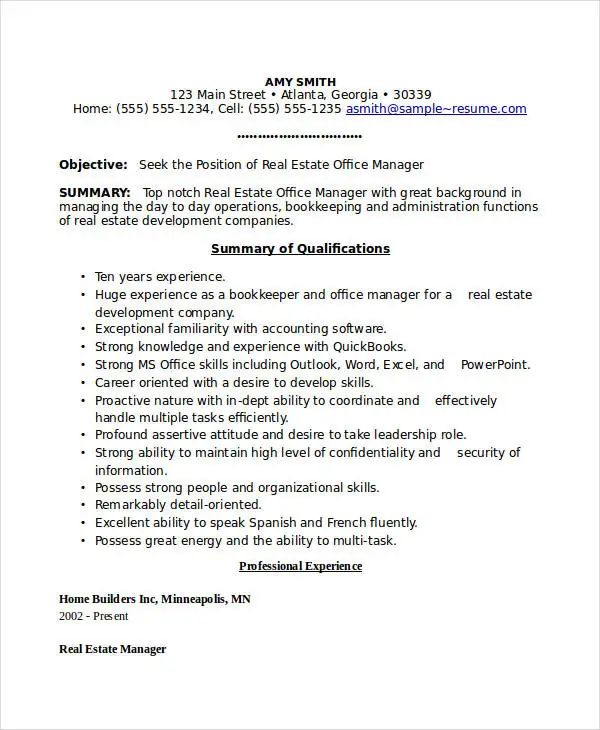 office manager resume examples 2017