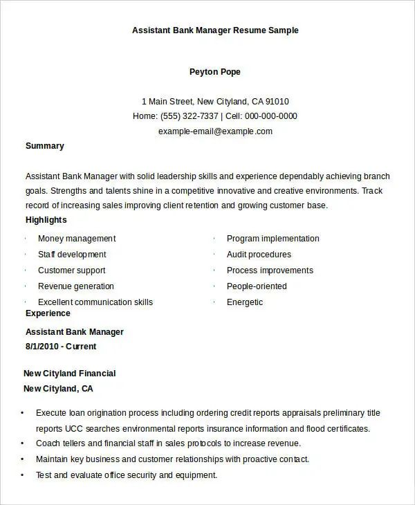 resume template for a bank job