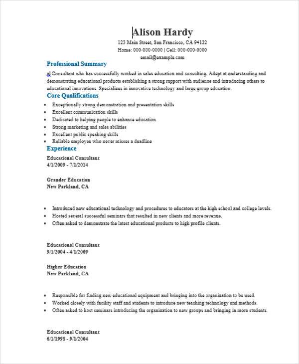 education resume cover letter