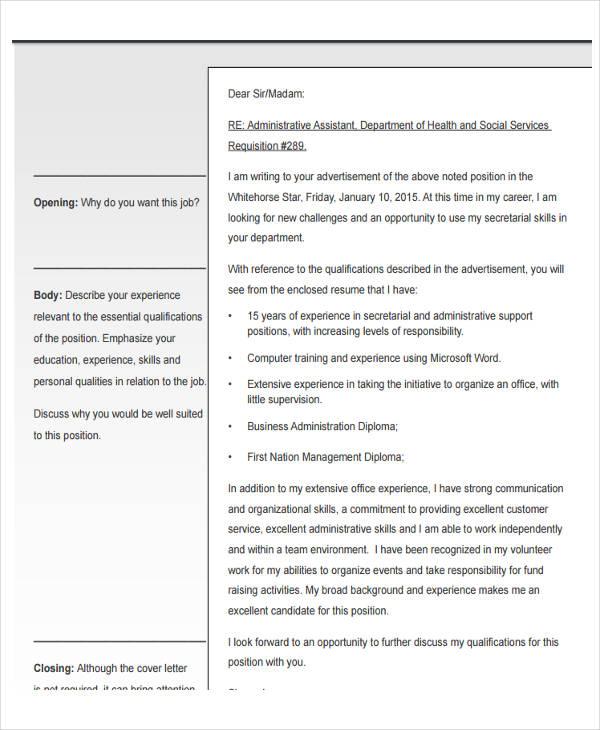 resume cover letter teacher