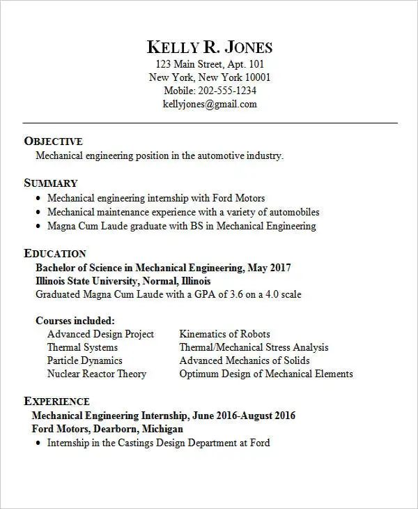 2017 resume templates for it entry level