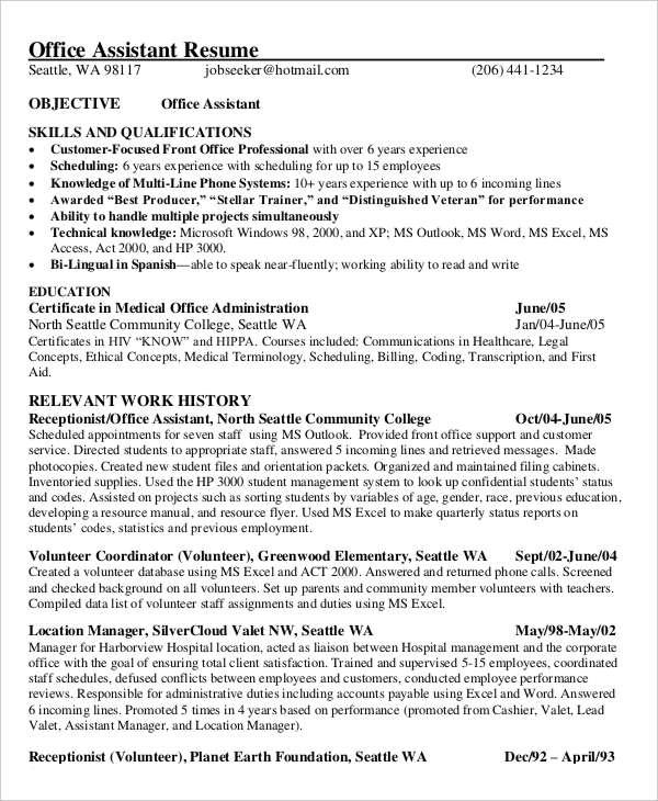 30+ Work Resume Templates in PDF Free  Premium Templates