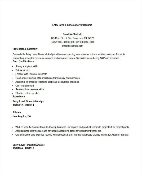 financial analyst entry level resume