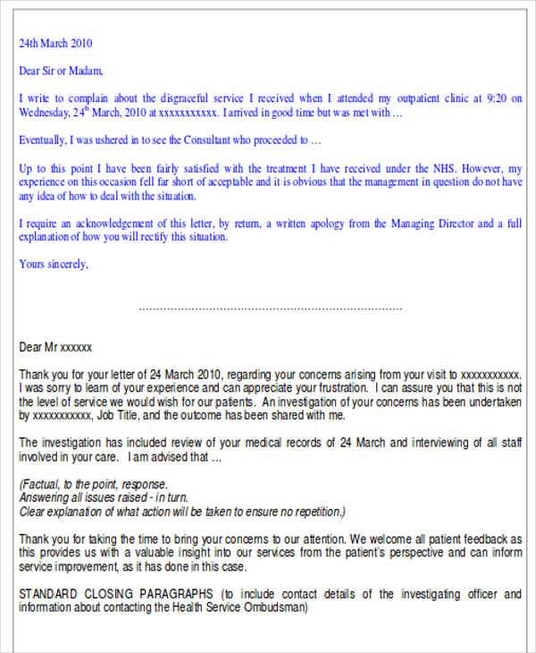 Sample Patient Complaint Form Complaint Letter Generator Custom - sample patient complaint form