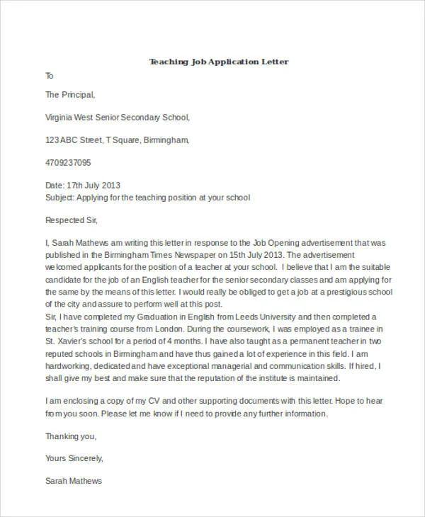 intent letter sample for job application