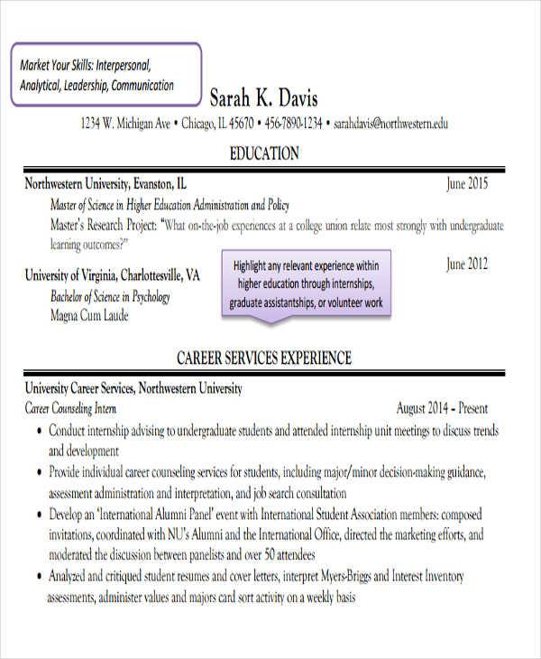 professional education resume sample