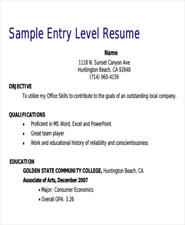 resume examples for entry level positions