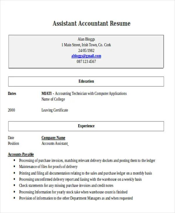 business assistant resume sample